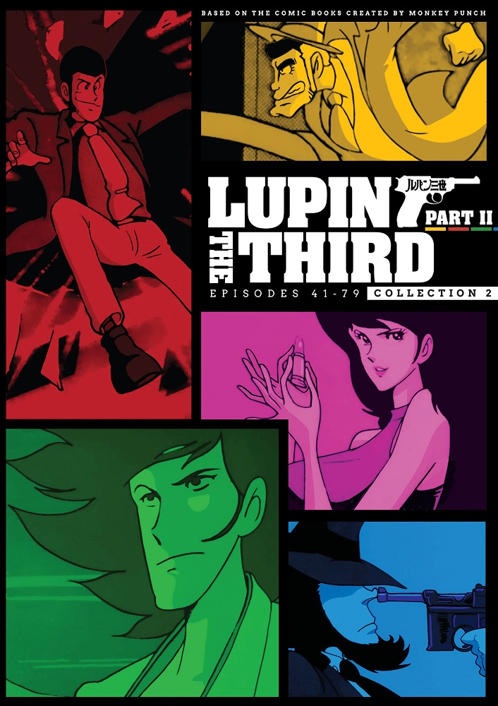 Lupin The 3rd Part II Collection 2 DVD 875707184021