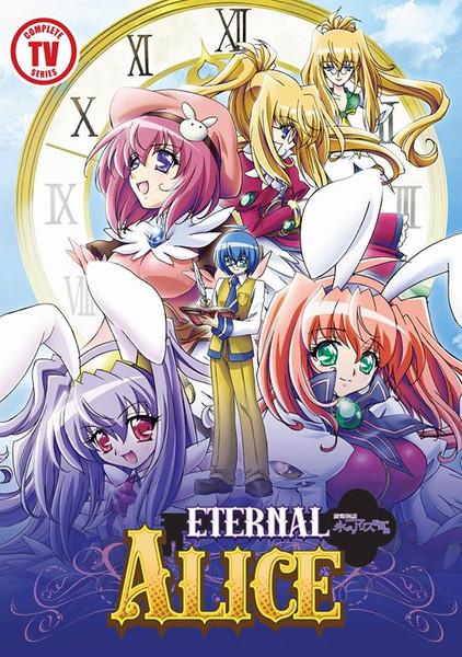 Eternal Alice DVD