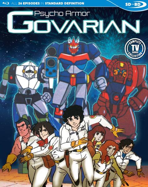 Psycho Armor Govarian Blu-ray