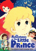 The Adventures of the Little Prince DVD