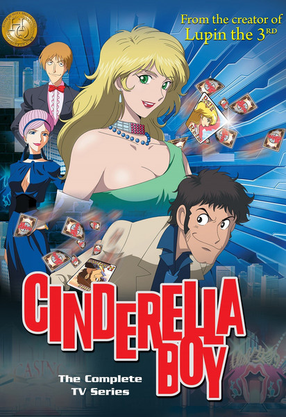 Cinderella Boy DVD