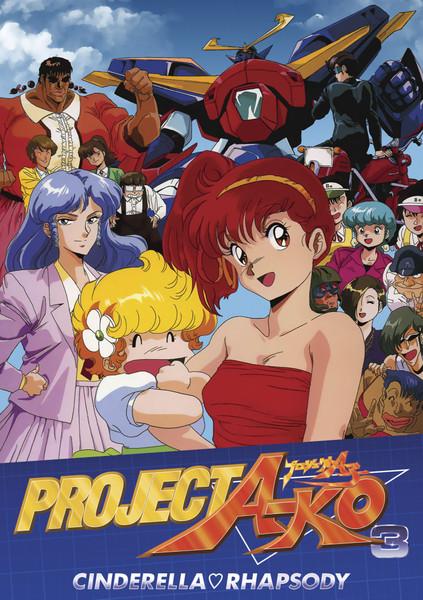 Project A-ko 3 DVD