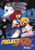 Project A-ko 4 DVD