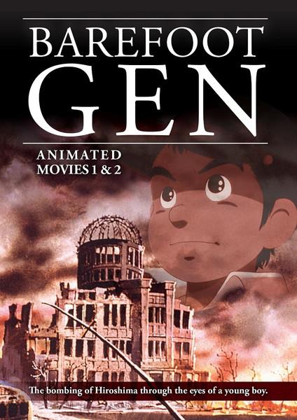 Barefoot Gen Movies 1-2 DVD