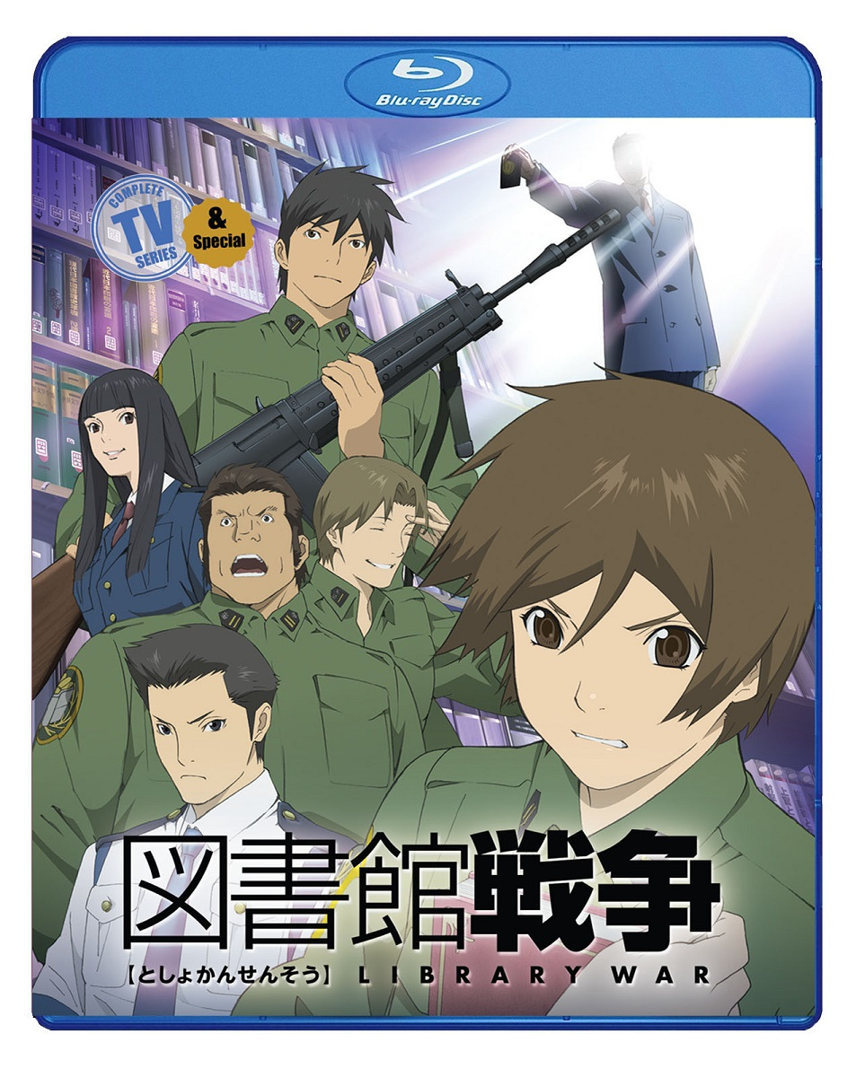 Library War Blu-ray 875707214025