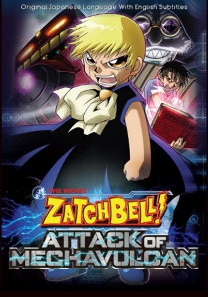 Zatch Bell Movie 2 Attack Of Mechavulcan DVD
