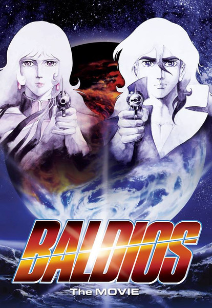 Space Warrior Baldios the Movie DVD