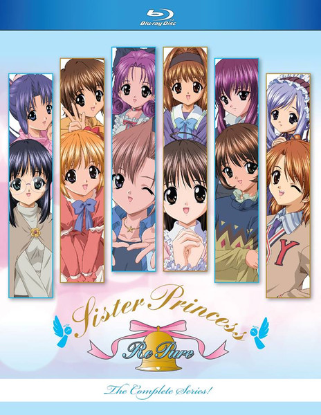 Sister Princess Re Pure Blu-ray