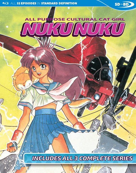 Cat Girl Nuku Nuku Blu-ray