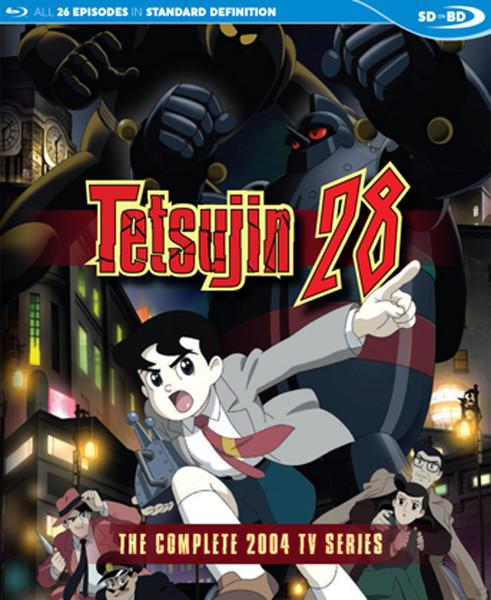 Tetsujin 28 Complete Series Blu-ray