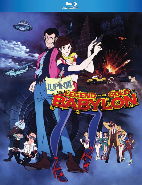 Lupin the 3rd The Legend of the Gold of Babylon Blu-ray