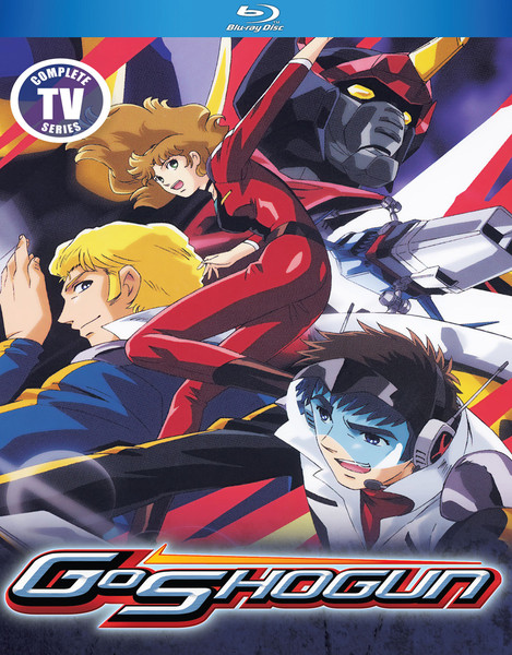Goshogun Blu-ray