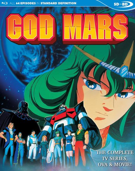 God Mars Blu-ray