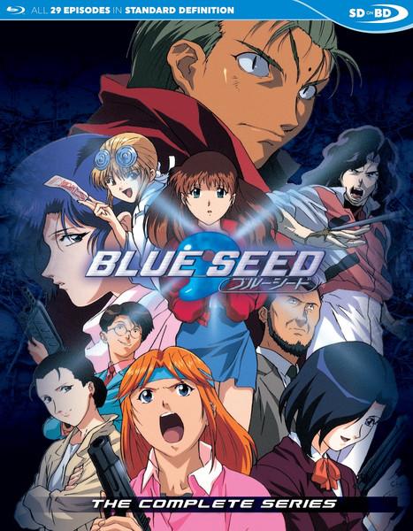Blue Seed Blu-ray
