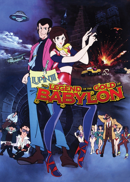 Lupin the 3rd The Legend of the Gold of Babylon DVD