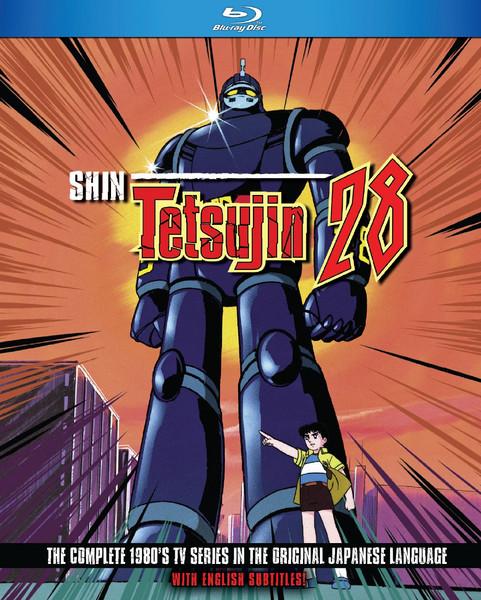 Shin Tetsujin 28 Blu-ray