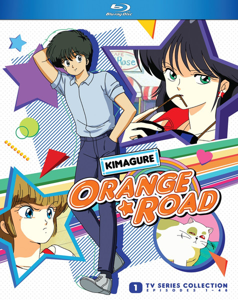 Kimagure Orange Road Blu-ray