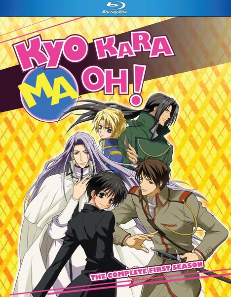 Kyo Kara Maoh! Season 1 Blu-ray