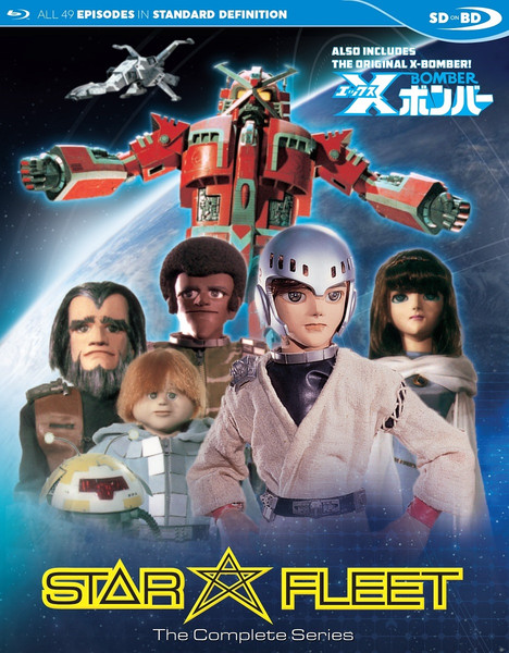 Star Fleet X-Bomber Blu-ray