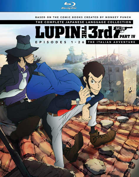 Lupin the 3rd Part IV Blu-ray
