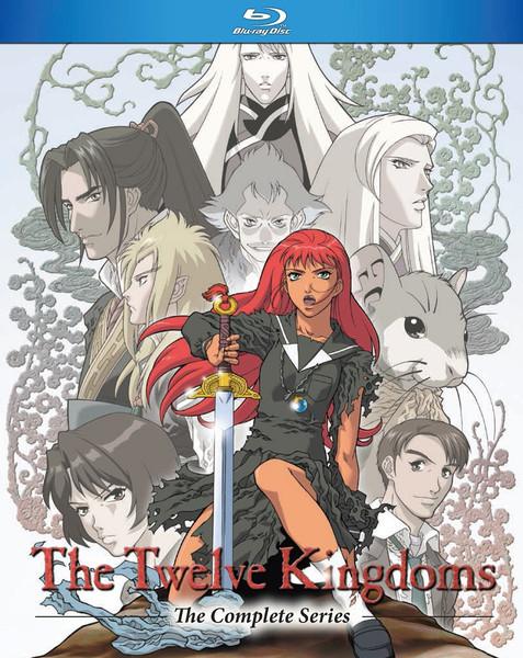 The Twelve Kingdoms Complete Series Blu-ray