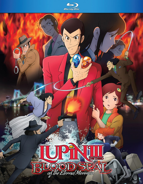 Lupin the 3rd Blood Seal of the Eternal Mermaid Blu-ray