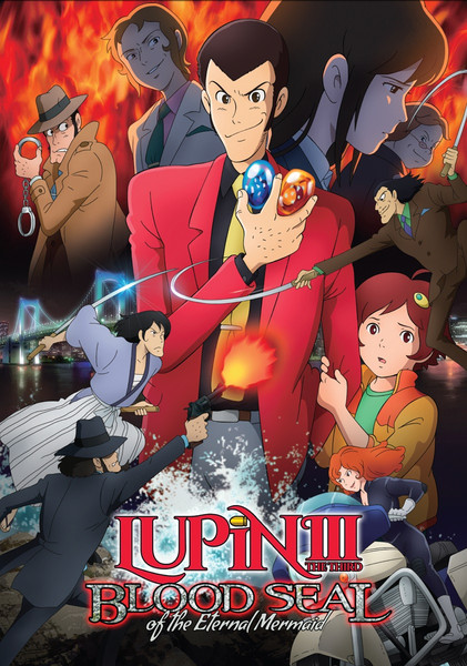 Lupin the 3rd Blood Seal of the Eternal Mermaid DVD