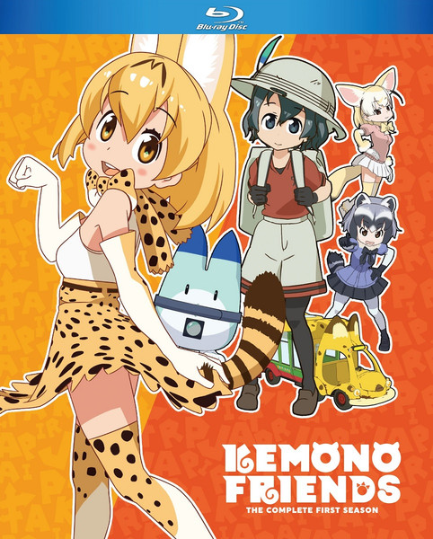Kemono Friends Season 1 Blu-ray