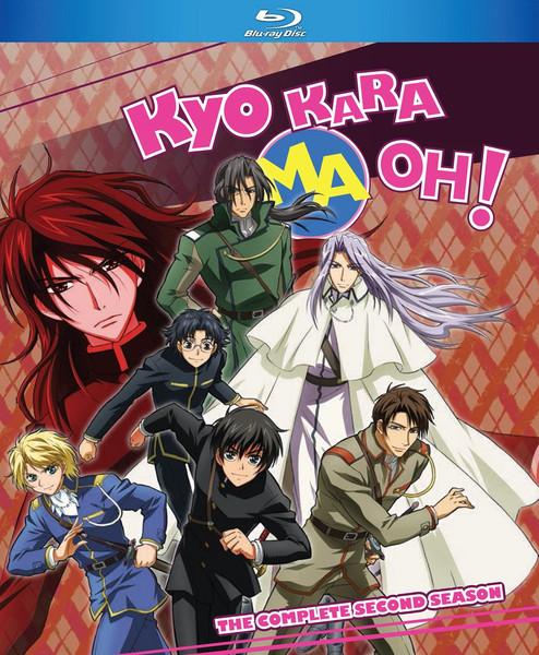 Kyo Kara Maoh! Season 2 Blu-ray
