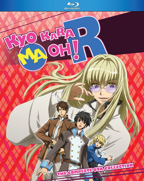 Kyo Kara Maoh! R OVA Series Blu-ray