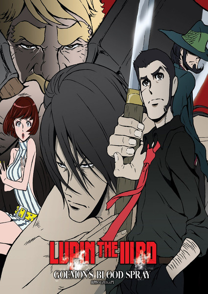Lupin the 3rd Goemon's Blood Spray DVD