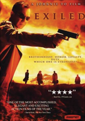Exiled DVD