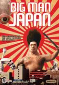 Big Man Japan DVD