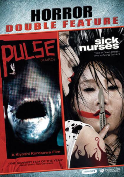 Pulse/Sick Nurses Double Feature DVD