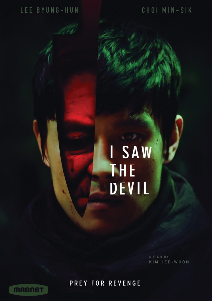 I Saw the Devil DVD 876964003896