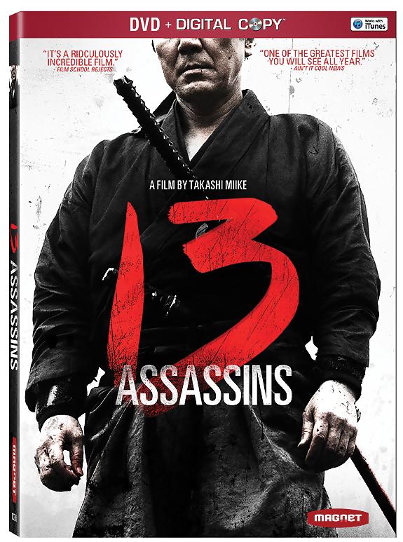 13 Assassins DVD 876964003933