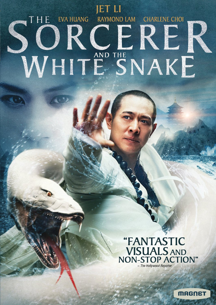 The Sorcerer and The White Snake DVD 876964005418