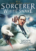 The Sorcerer and The White Snake DVD
