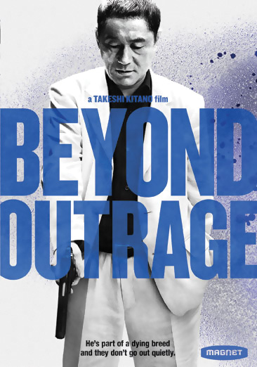 Beyond Outrage DVD 876964006446