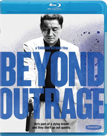 Beyond Outrage Blu-ray 876964006453
