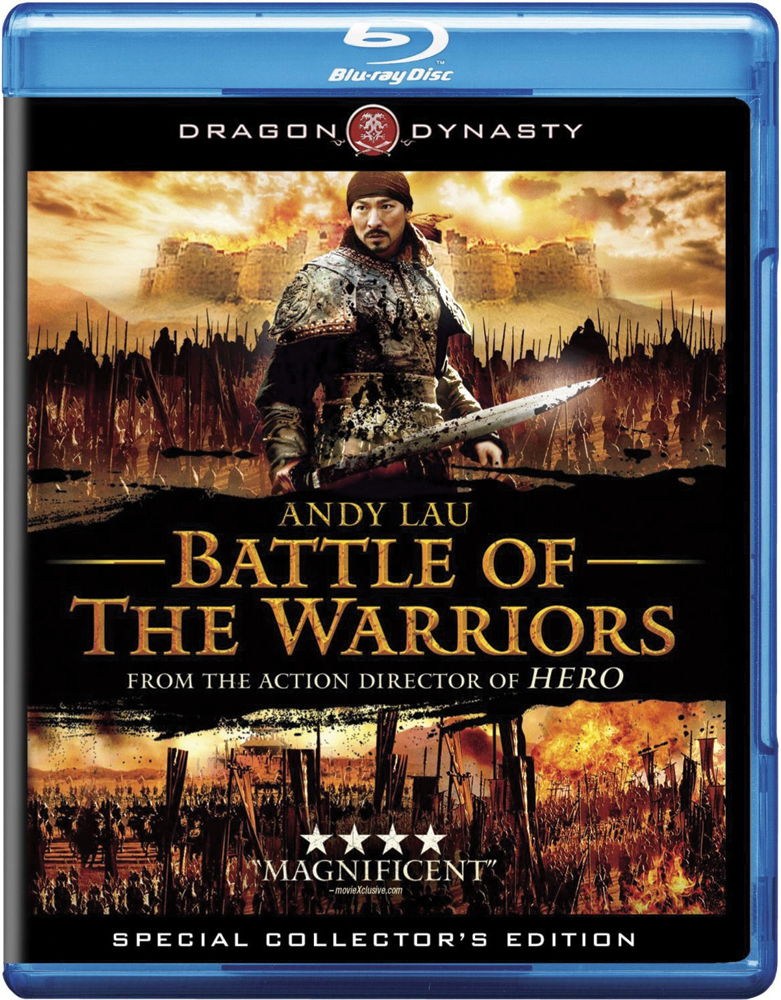 Battle of the Warriors Blu-ray 883476031408
