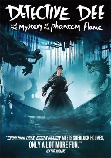 Detective Dee and the Mystery of the Phantom Flame DVD 883476061399