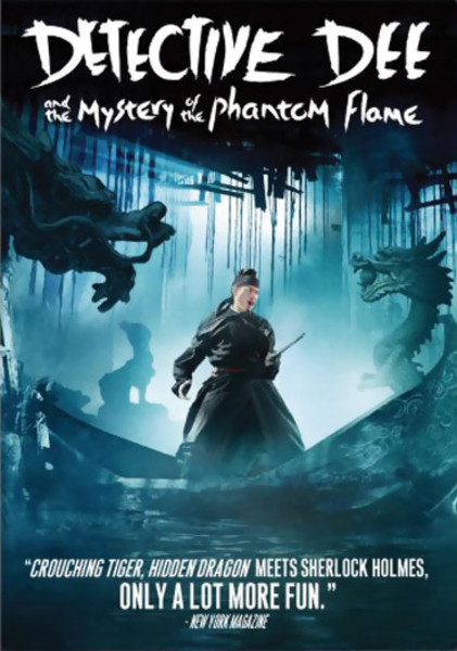 Detective Dee and the Mystery of the Phantom Flame DVD