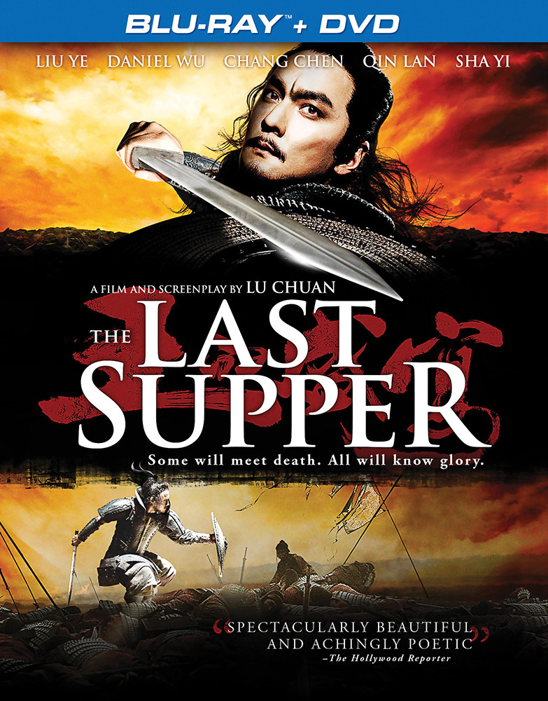The Last Supper Blu-ray/DVD 883476144931
