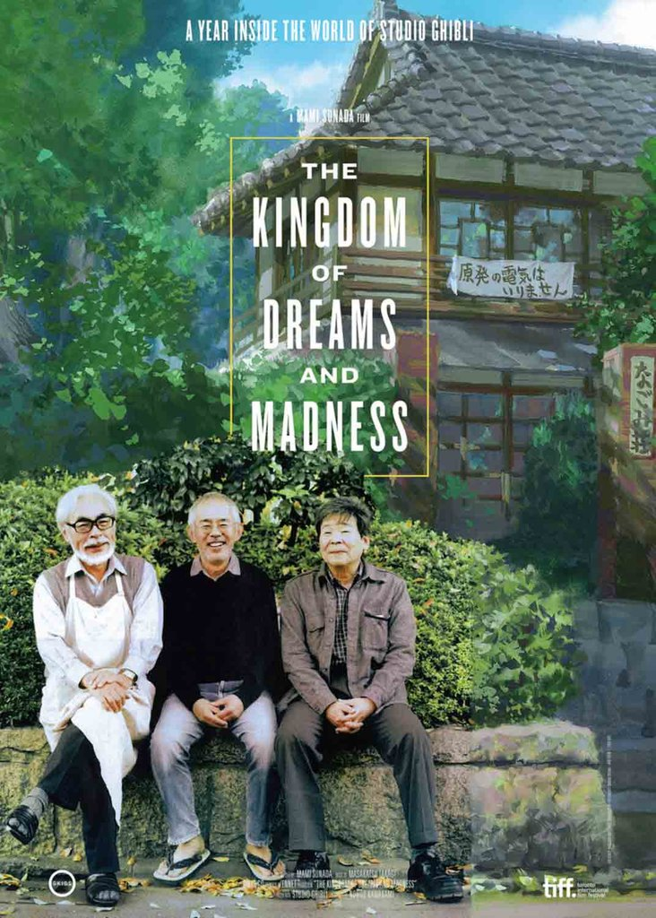 Kingdom of Dreams and Madness DVD