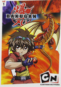 Bakugan Battle Brawlers DVD 1