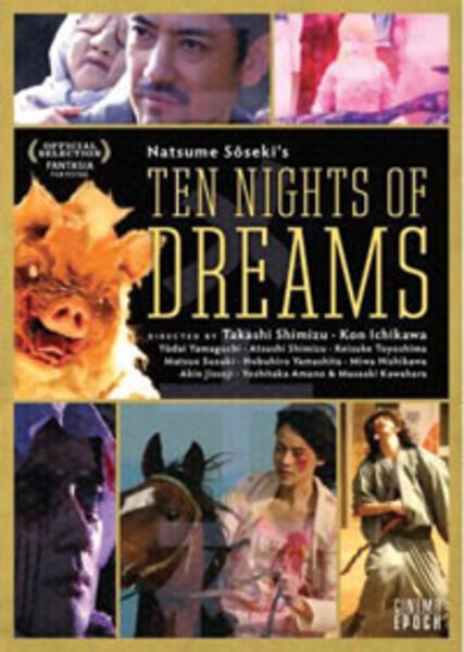 Ten Nights of Dreams DVD