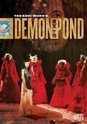 Demon Pond DVD