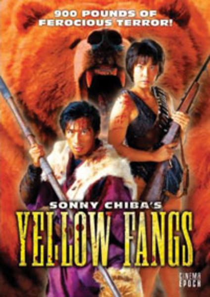 Yellow Fangs DVD