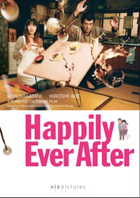 Happily Ever After DVD 896911001157